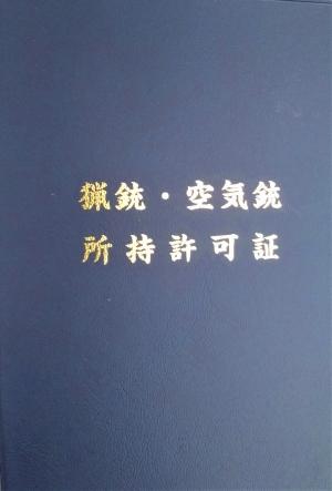 Dsc_0896-21