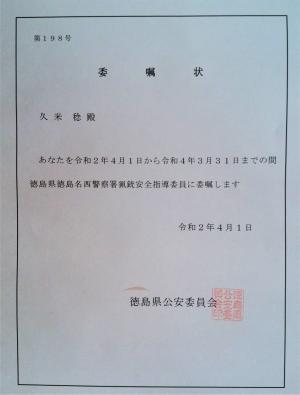 Img_20200410_145053